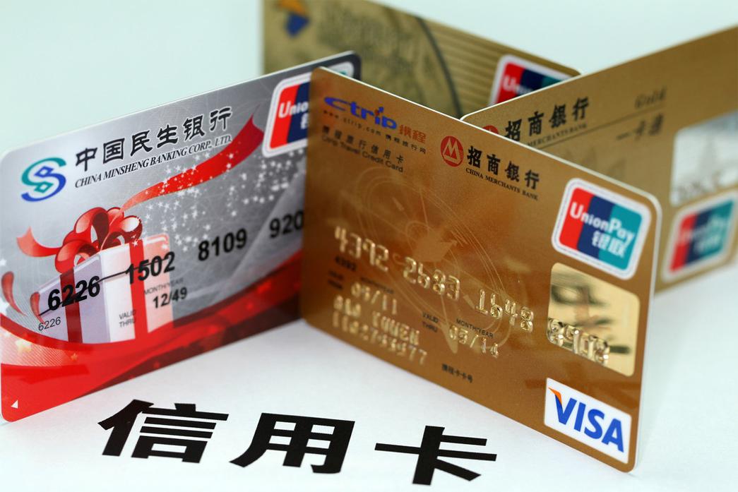 POS机激活使用的时候需要认证信用卡和身份证,这样安全么?